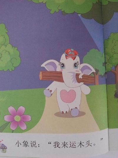 幼儿园动物头饰制作小鸭