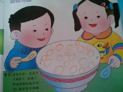 幼儿园科技作品展示_常幼动态_张家港市常阴沙幼儿园