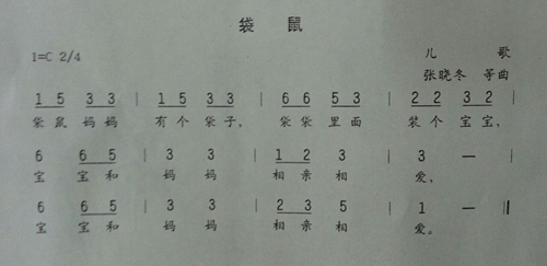 幼儿园歌曲小小手简谱