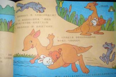 """5,""""快,躲到我的口袋里来.""""袋鼠妈妈把小兔子和小袋鼠一起放进口袋."""
