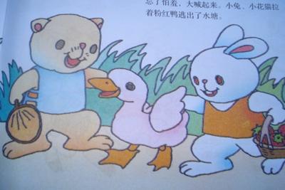 粉红鸭拉着小动物的手说