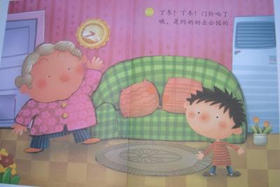 幼兒園媽媽畫畫圖片大全