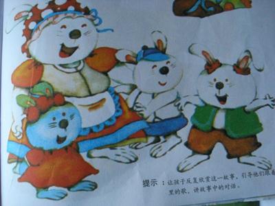 幼儿园画画图片大全大灰狼