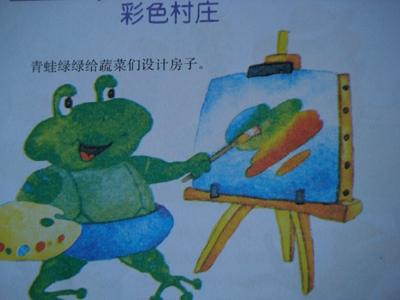 幼儿园教室布置动物拔萝卜图片