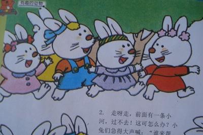 六一三年级动物画