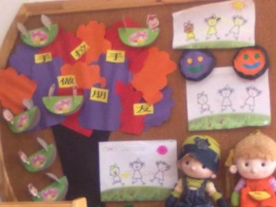 手工和幼儿自己画画