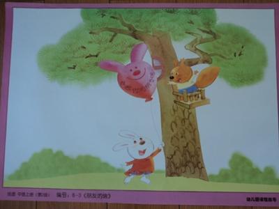 歌曲:拉拉勾-幼儿园|温州幼儿园|温州实艺幼教|实艺幼儿园