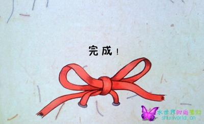 系法 腰带蝴蝶结的打法 鞋带蝴蝶结的打法 风