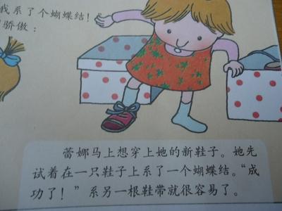 幼儿园系鞋带步骤图视频