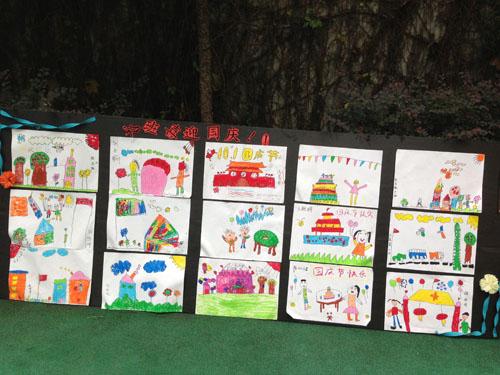 实艺幼儿园——庆国庆绘画展